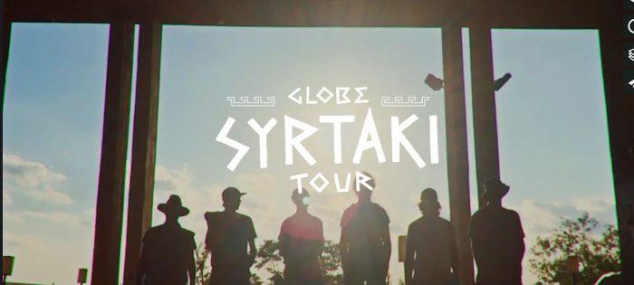 GLOBE SYRTAKI TOUR