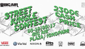 Street Jungle Contest 2017!