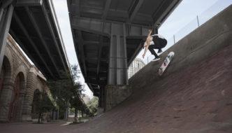Nike rilascia la prima Scarpa da Skate progettata per le ragazze – NIKE SB BRUIN