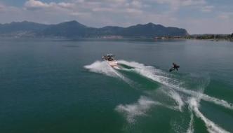 Emil Goranov Drone Wakeboard Set