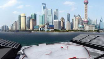 Vans Park Series World Championships Tour 2017 in Shanghai