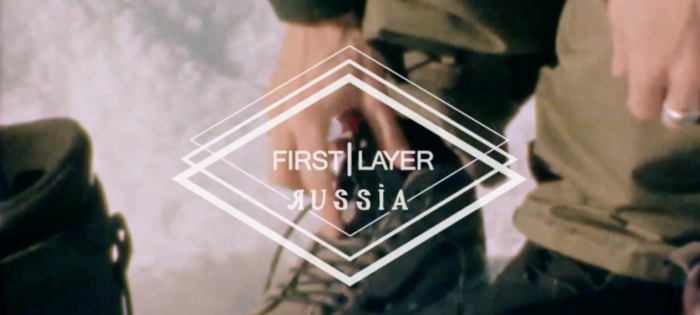 Vans Presents First Layer Russia