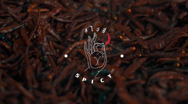 SPICY – FULL MOVIE