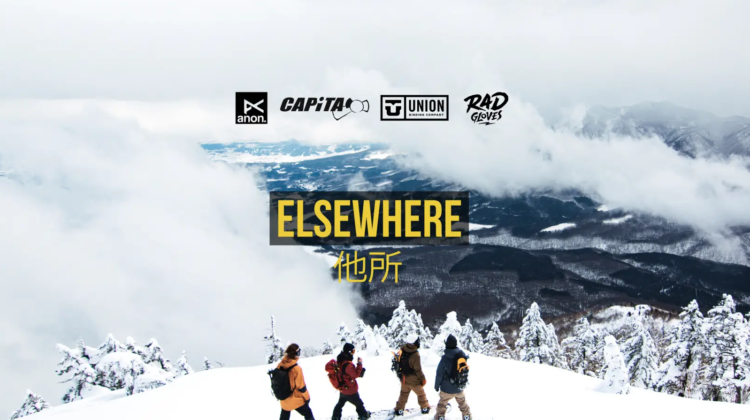 Elsewhere – Winter in Japan