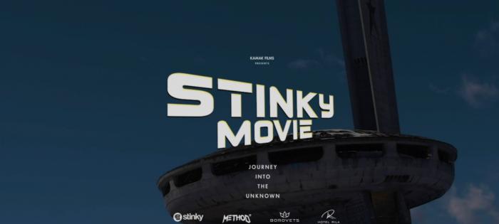 Stinky Socks – The Stinky Movie Trailer