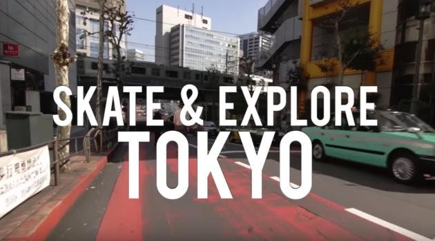 Landyachtz Longboards – Skate & Explore Tokyo