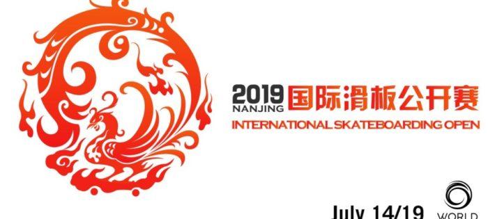 Team Park al ISO of Park Skateboarding di Nanjing