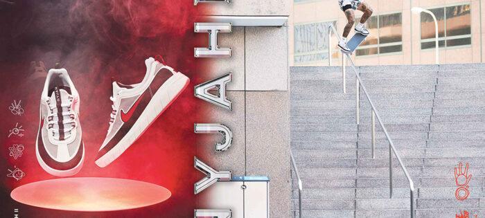 Nike SB release the new Nyjah Huston signature skate shoe